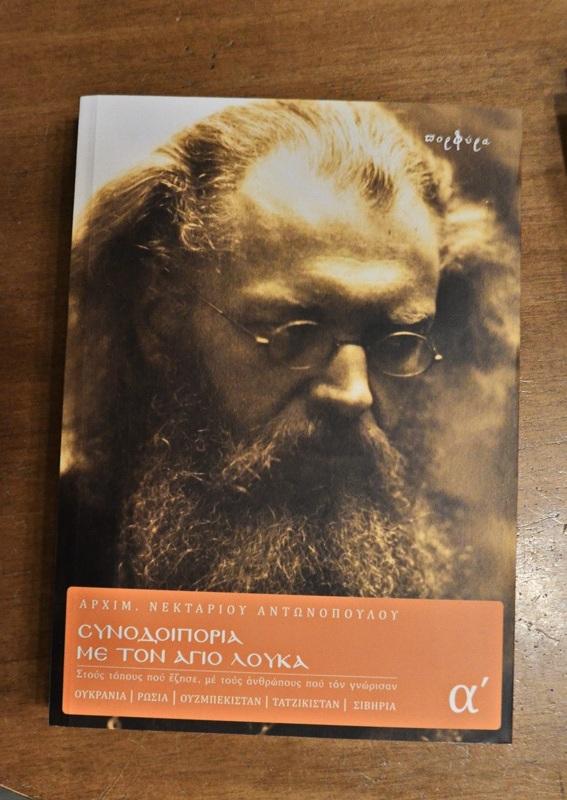 z-book1