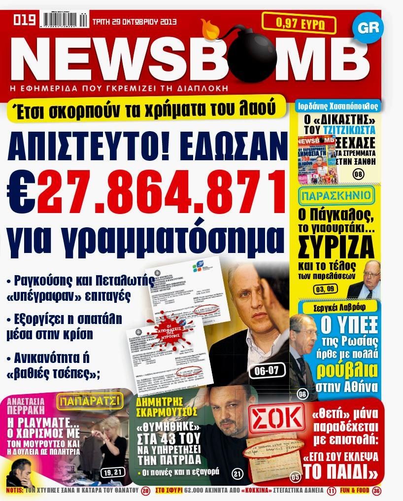 NB29X13