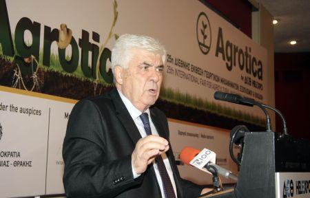 agrotika2