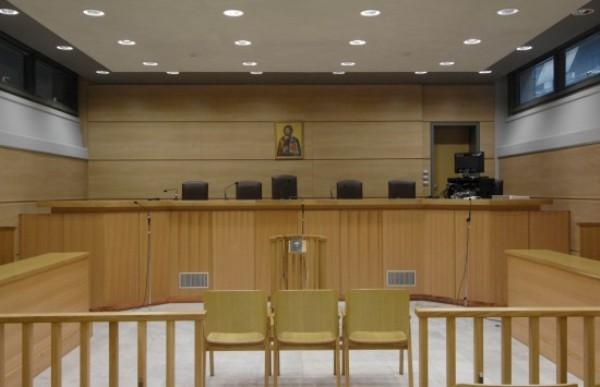δικαστηριο