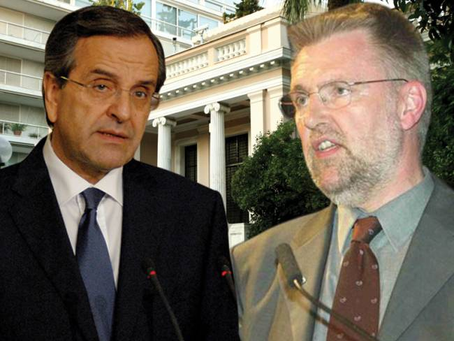 samaras kai germanos