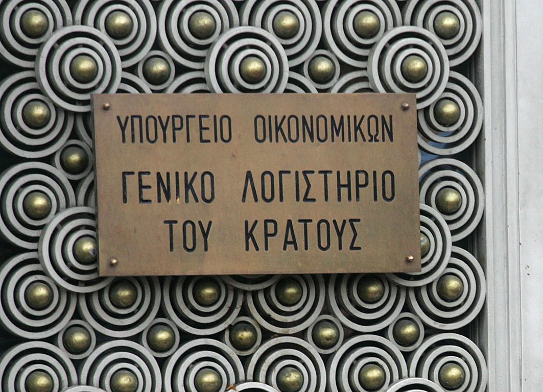 GENIKO34844444