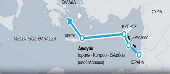 agogos1