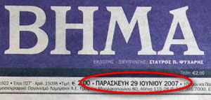 olympia5