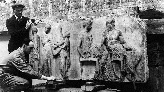 Metopi Parthenona-Elgin