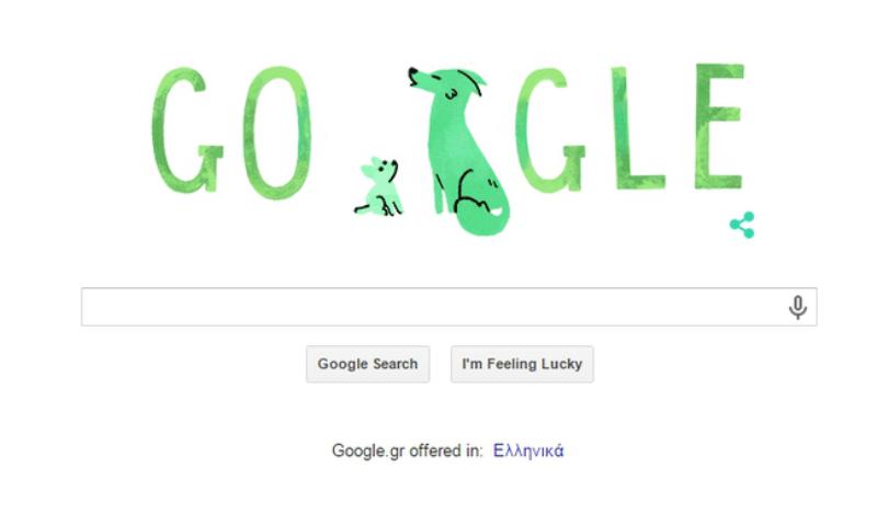 google pateras