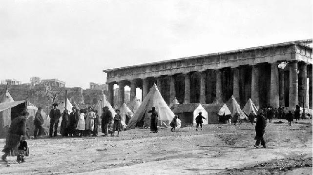 Αθήνα. Προσφυγικός καταυλισμός στο Θησείο