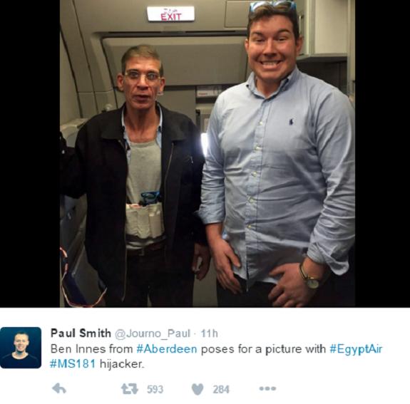 selfei aeropeiratis