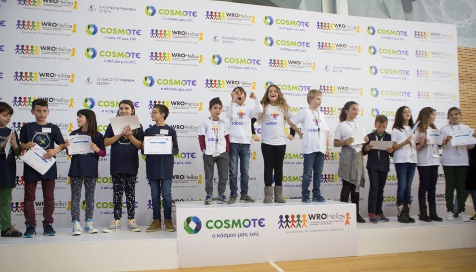 COSMOTE Diagonismos Rompotikis Dimotikou Rompotakia 2