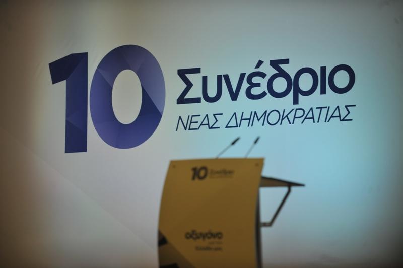 synedrio 10