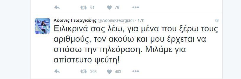 adonis tweet