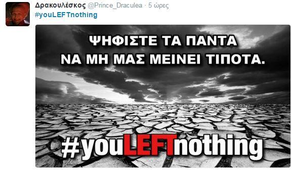 nothing 5