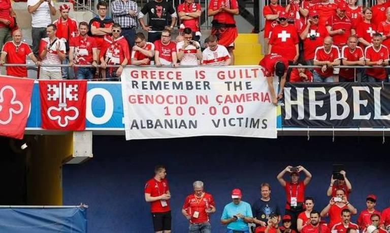 albania pano