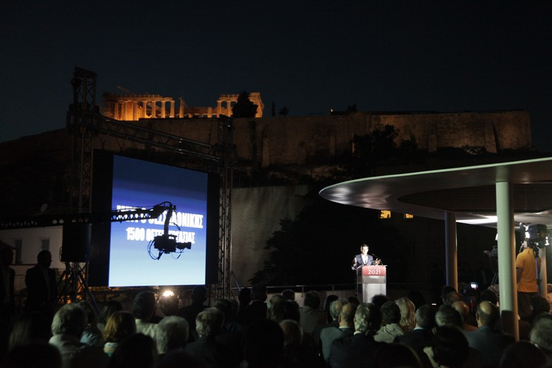 tsipras akropolh 2