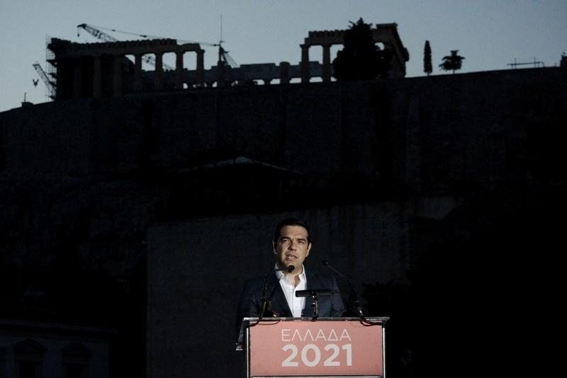 tsipras akropolh