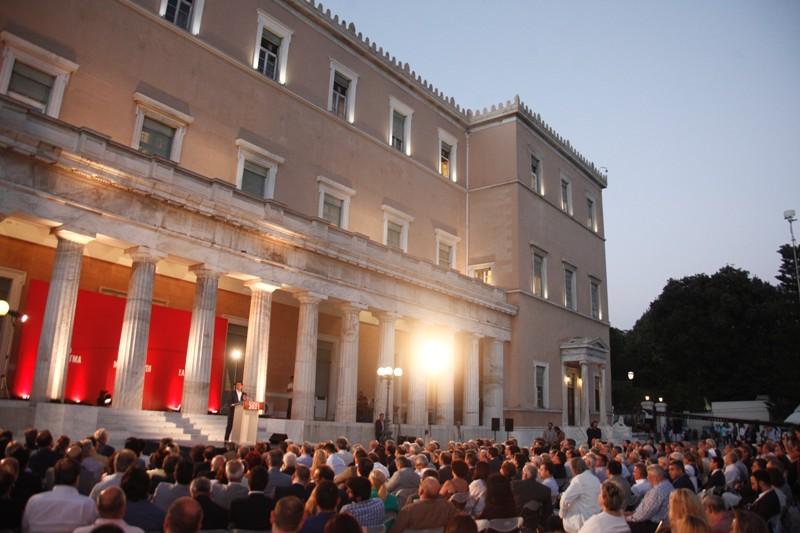 boulh syntagma 2
