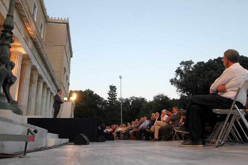 boulh syntagma 3