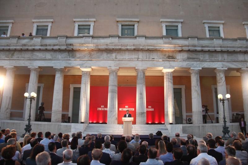 boulh syntagma