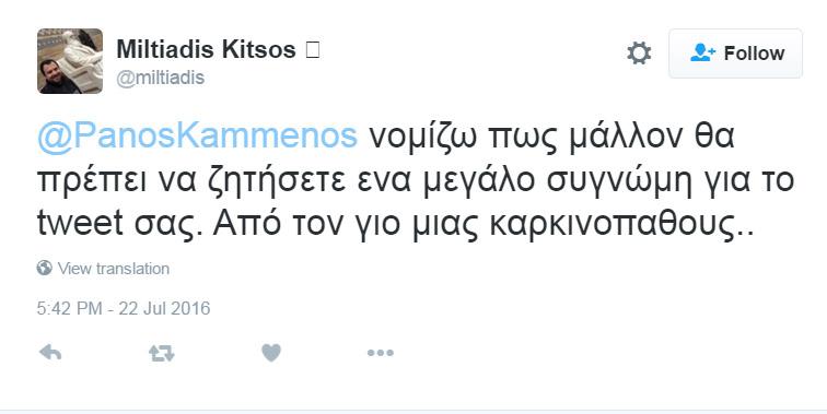 kamenos3