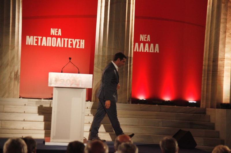 tsipras anatheorisi 2