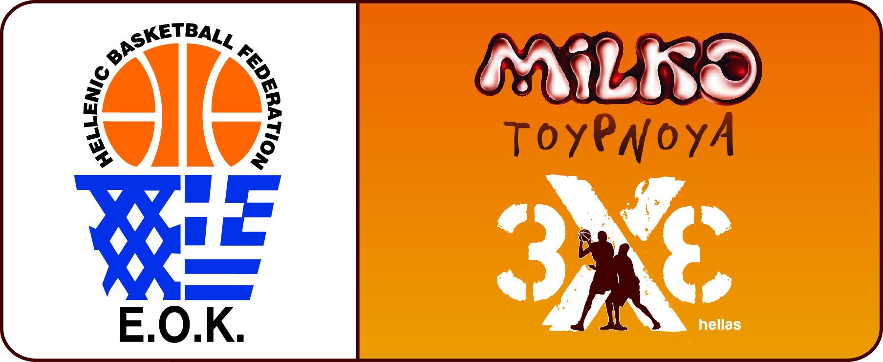 logo milko tournoua 3X3 copy