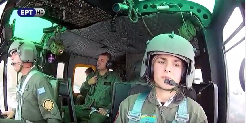 gynaika pilotos