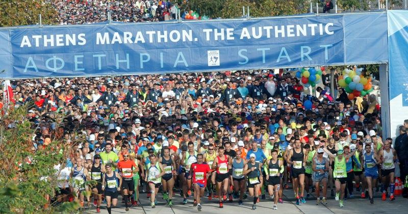 marathonios 11