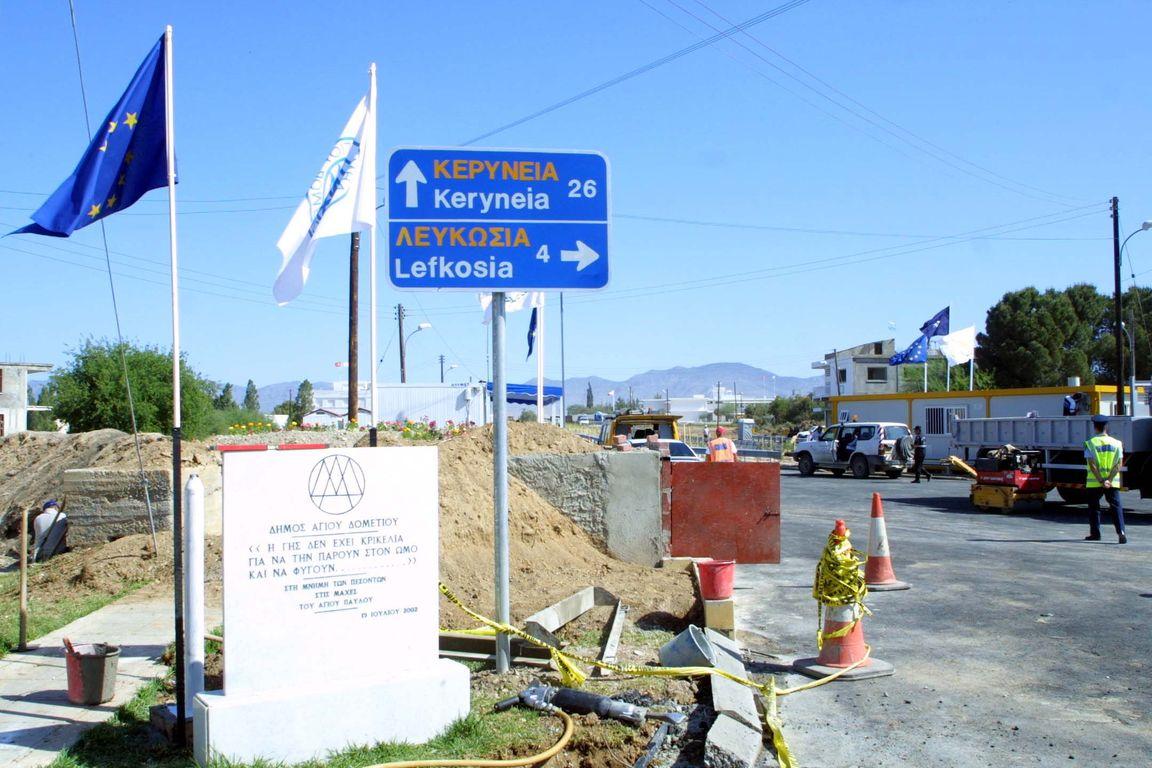 Σοβαρότητα και φαιδρότητα στο Κυπριακό και αλλαγή στρατηγικής