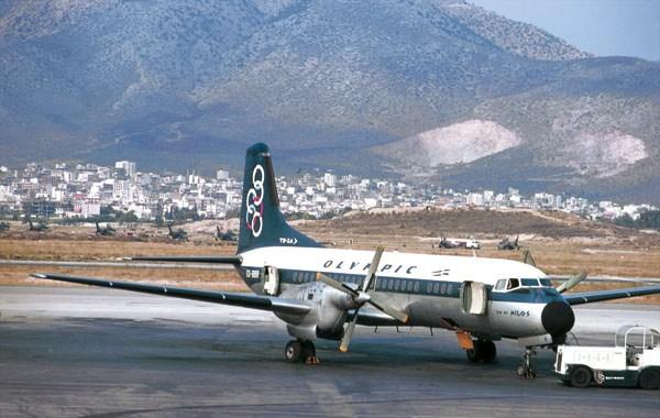 olibiaki aeroplano