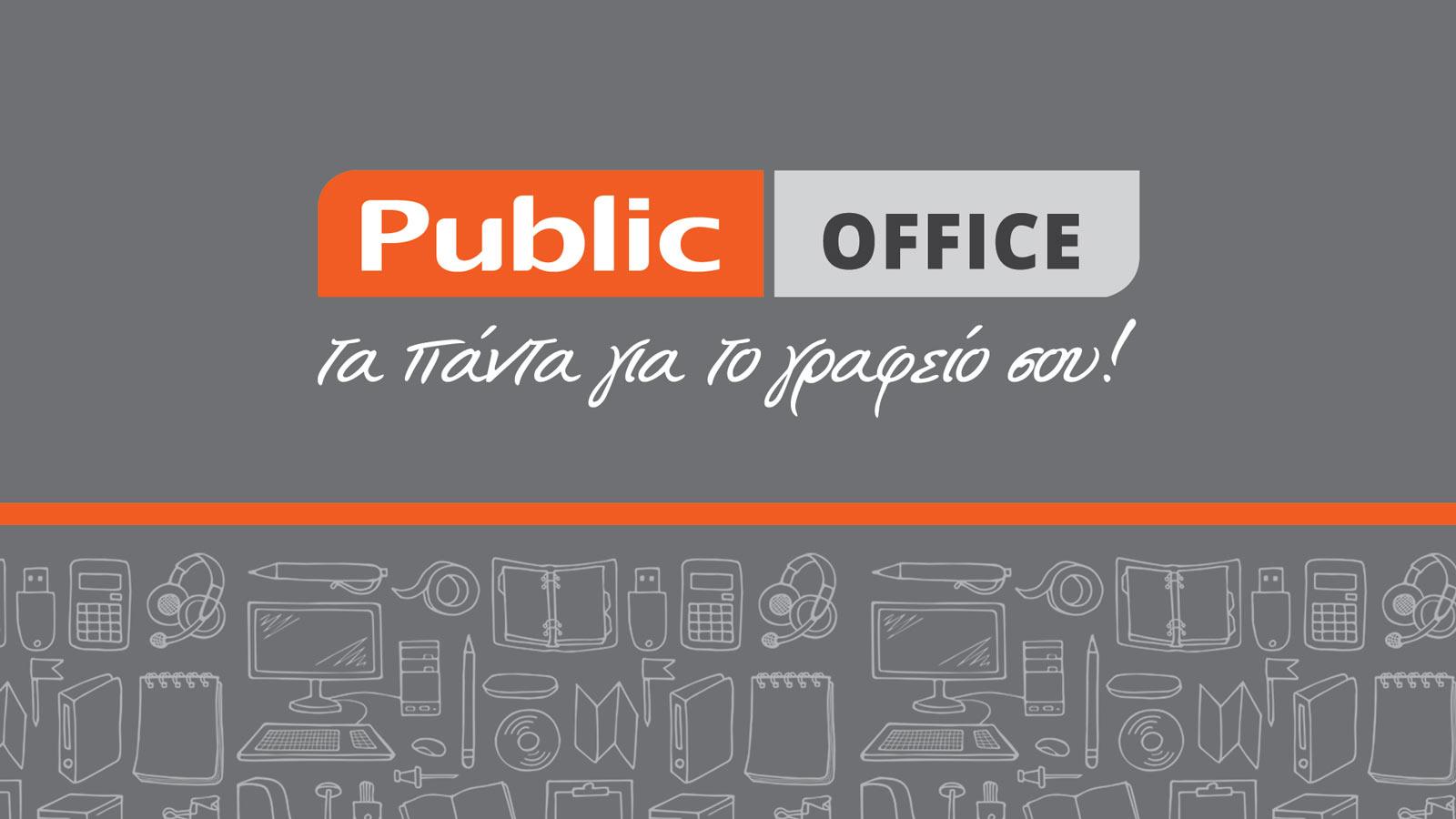 public4