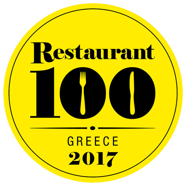 restaurant100 logo