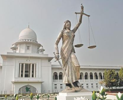 suprem court Sculpture Bangladesh