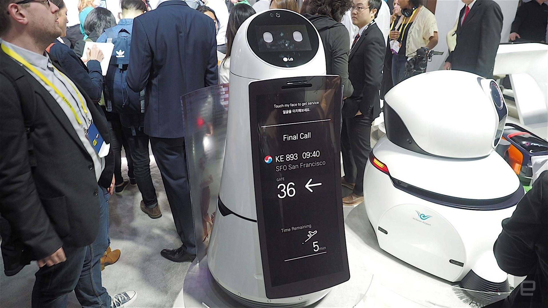 ρομποτ 2