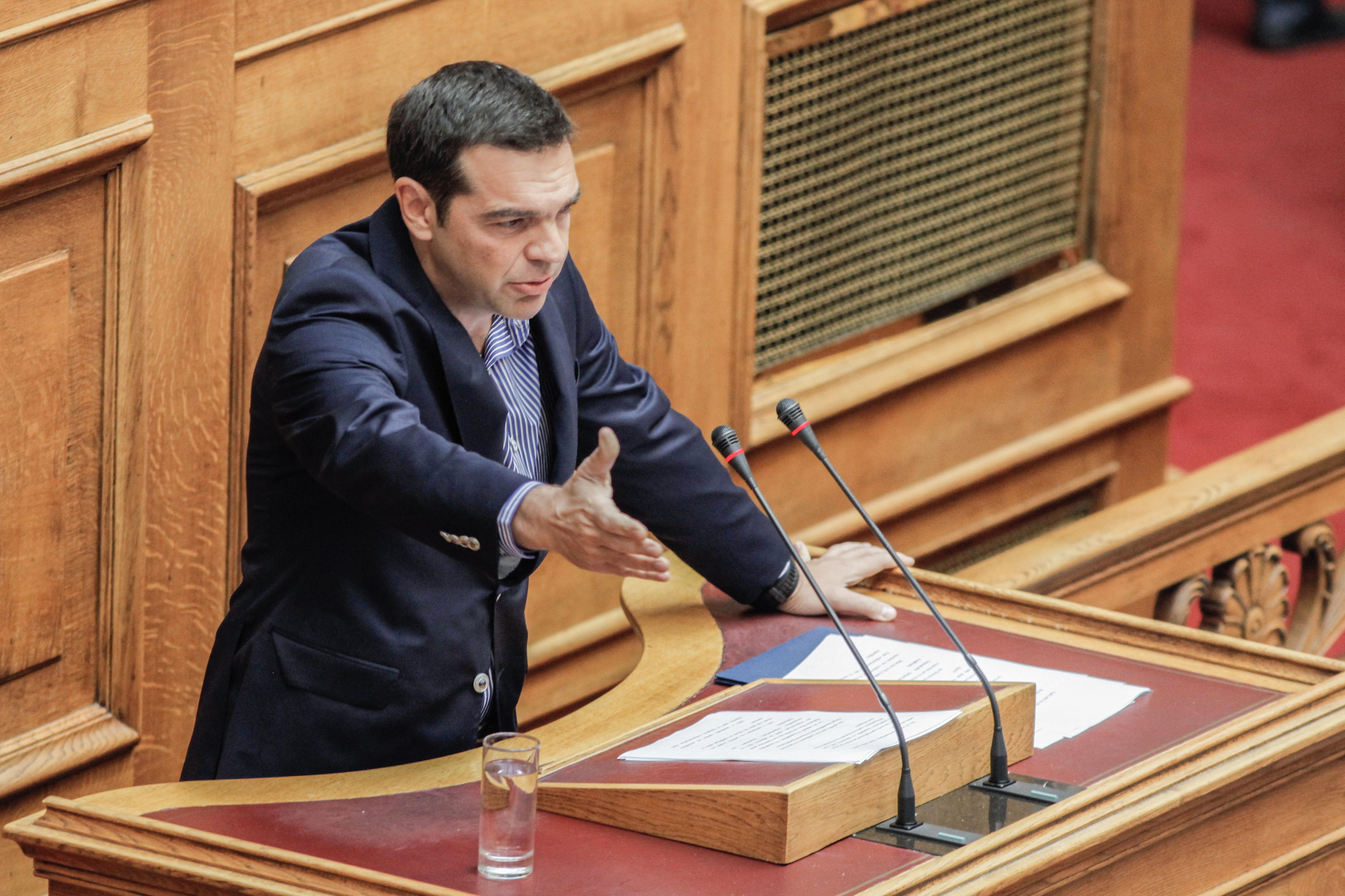 tsipras new