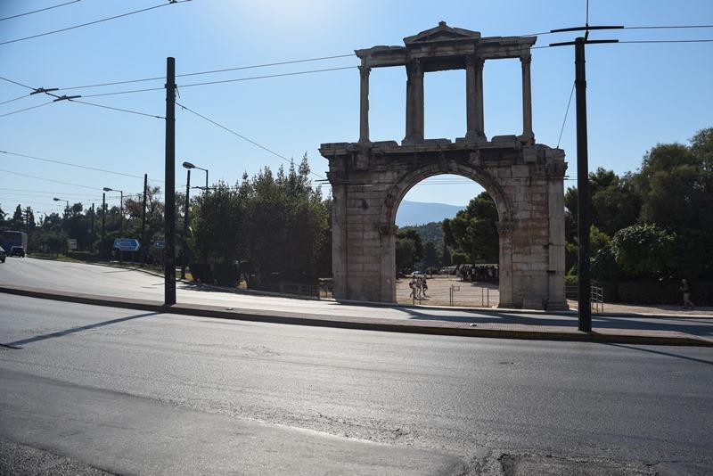 kentro athinas