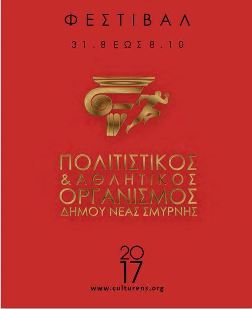 ΠΙΝΑΚΑΣ 3