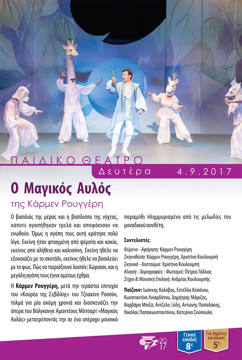 ΜΑΡΚΟΣ 2 copy