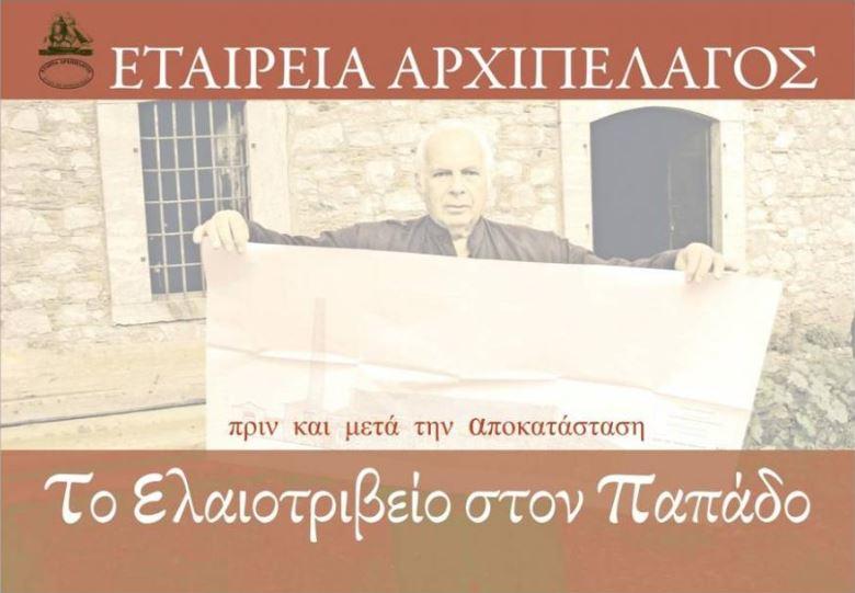 ΚΟΥΝΔΟΥΡΟΣ copy copy