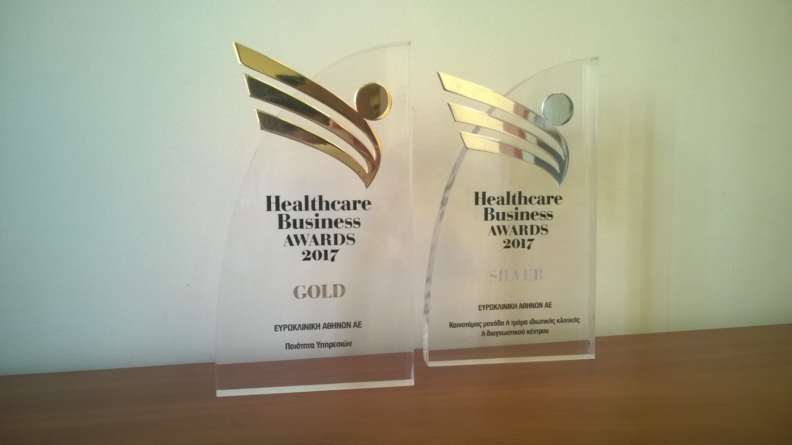 healthcare business awards2
