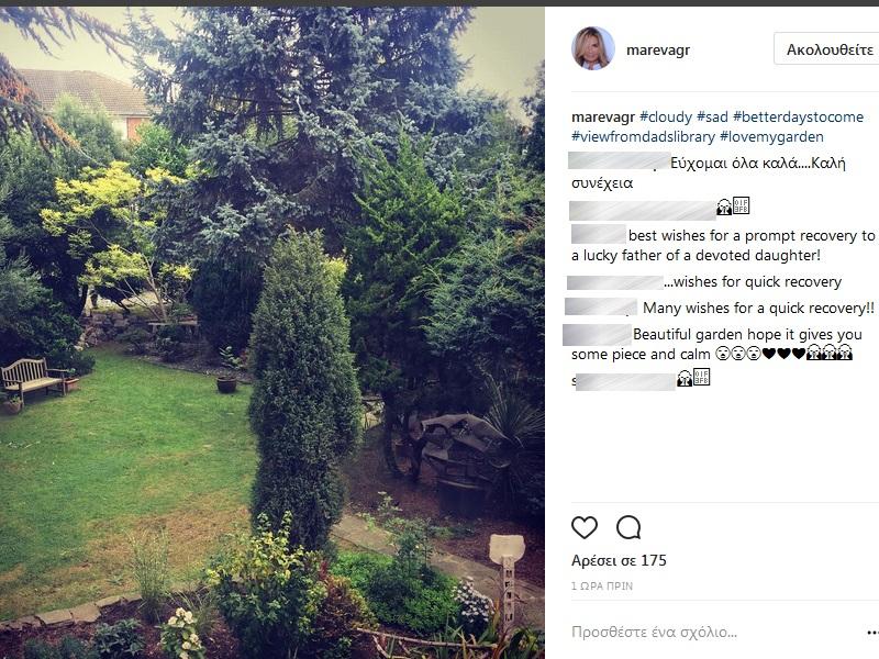 marevagr instagram