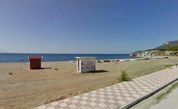 petrota beach