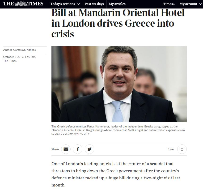 TIMES KAMMENOS