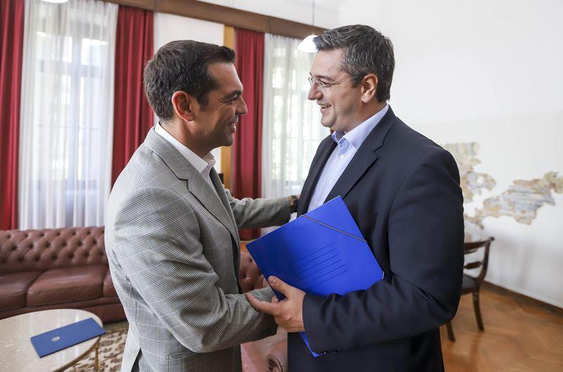 tsipras tzitzikostas
