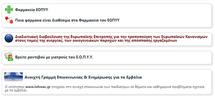 eopyy2