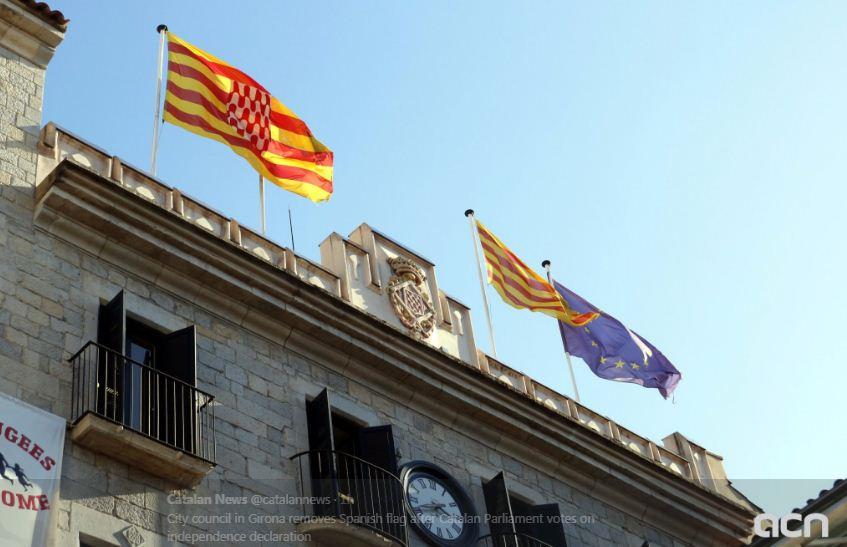 katalanikh simaia