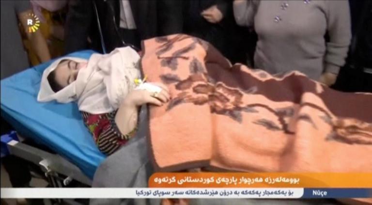 iraq earthquake3 768x423
