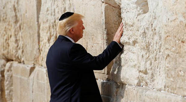 POTUS Western Wall Prayer