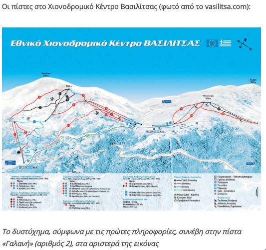 vasilitsa skier2
