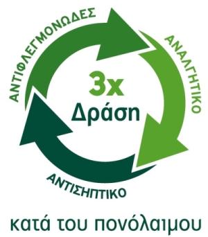 tantum verde 3