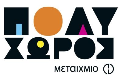 LOGO POLYXWROS copy